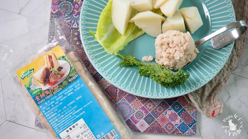素食鮪魚沙拉-2