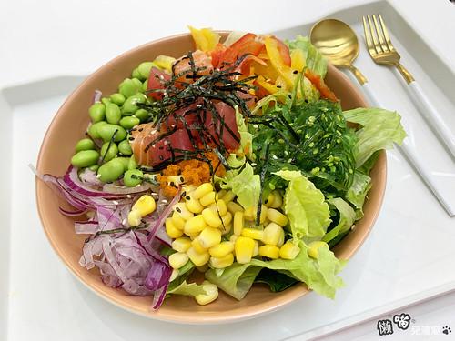 愛波奇夏威夷健康料理