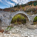 Plakidas Bridge