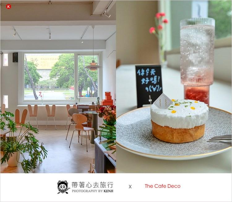 台中西區咖啡館   The Cafe Deco,使用愛馬仕杯盤,彷彿置身精品、傢俱博物館裡品嚐手做甜點及好喝咖啡。國美館正對面。
