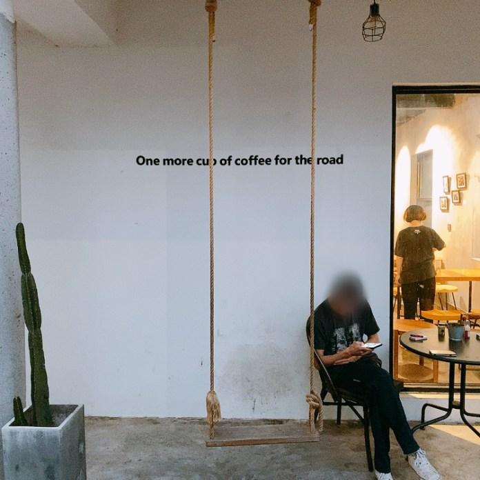 北極星咖啡館