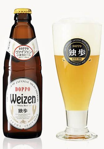 D-Weizenbier