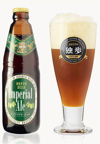 D-ImperialAle
