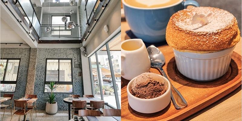台中東區下午茶   法希諾-專賣法式舒芙蕾咖啡館,老宅改造網美系裝潢超好拍照,不限時咖啡館,鄰近台中後火車站。
