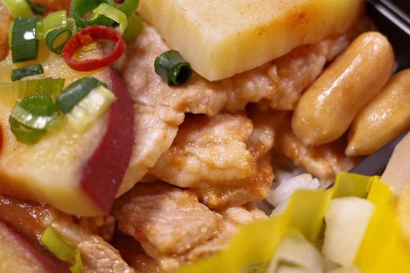 県産豚の甘辛炒め ちば元気弁当 ~豚づくし丼~ 10