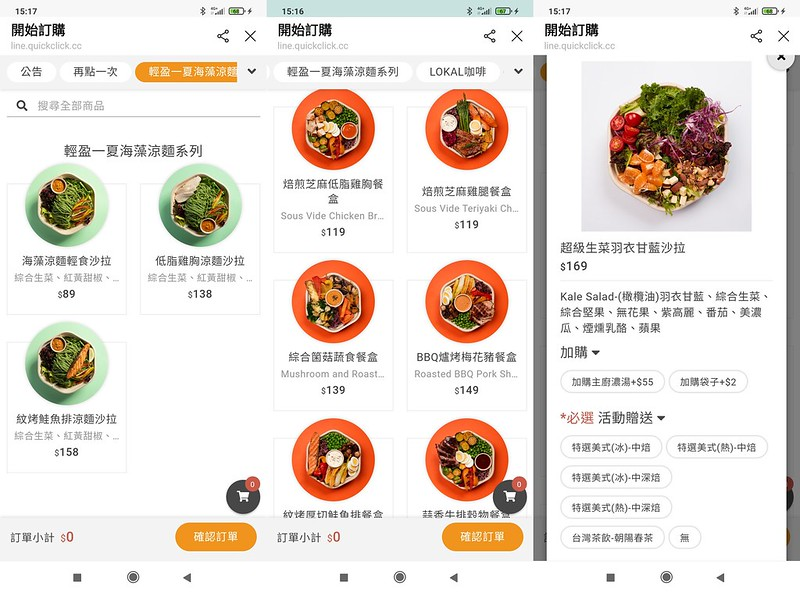 Screenshot_2021-05-10-15-17-00-840_jp.naver.line.android