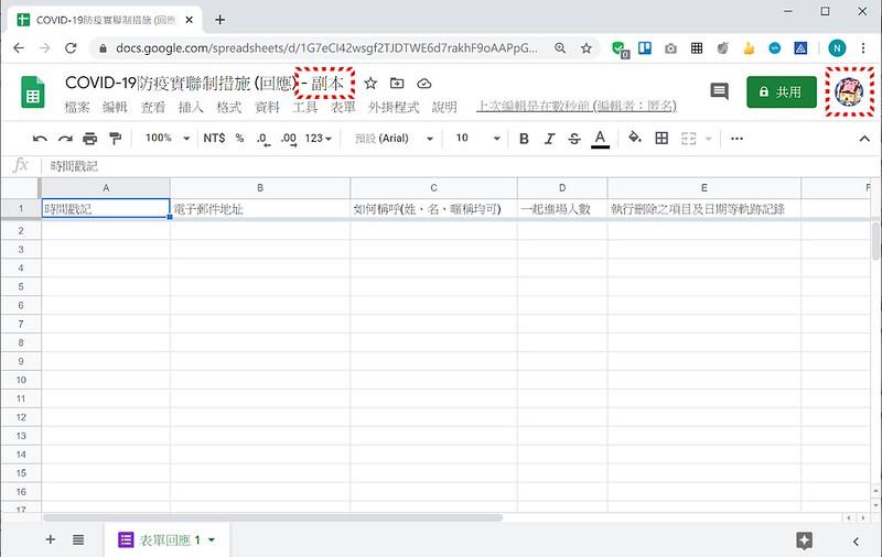 「COVID-19(武漢肺炎)」防疫實聯制解決方案圖02