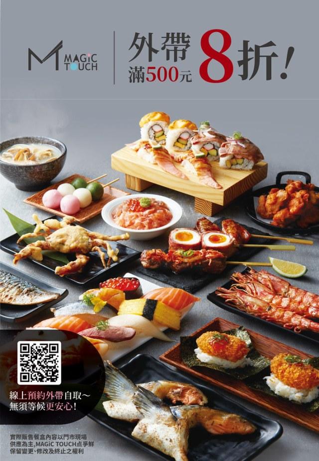 05-17-外帶餐盒優惠官網 2