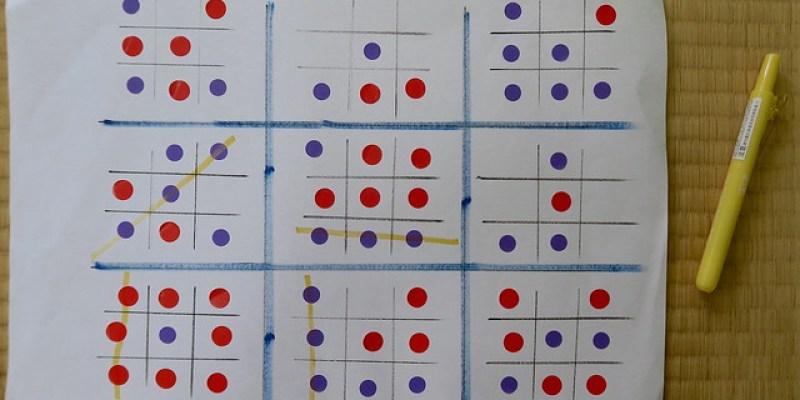 終極井字遊戲:把圈叉棋變得難一點,玩久一點