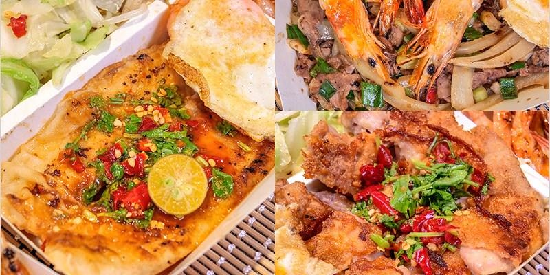 台中大里金燄鐵板燒,所有鐵板燒便當加料不加價!1主食5菜1湯,現點現做用料實在,CP值Hen爆表!泰式雞腿排、檸檬魚、羊肉超推啦!