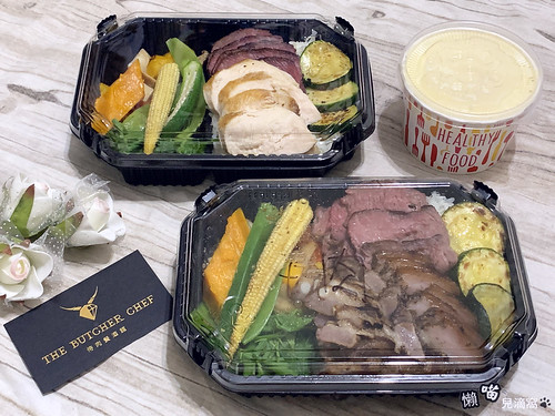 侍肉餐酒館