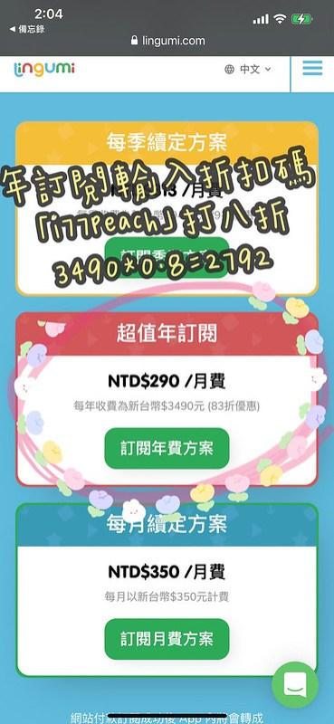 97DF54CC-491A-4EED-8EC4-0E8B8F243D10