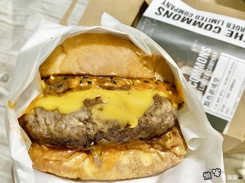 眾議漢堡有限公司