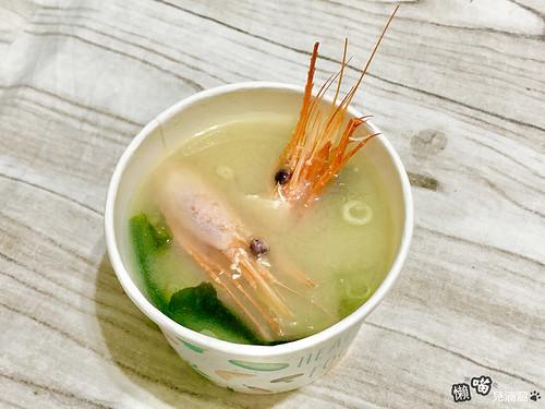 田川日式料理