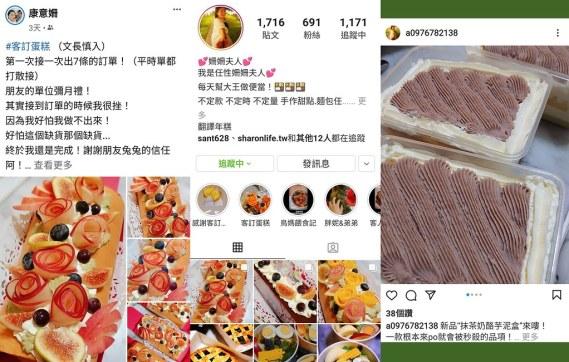 Screenshot_2021-08-08-22-26-34-095_com.instagram.android