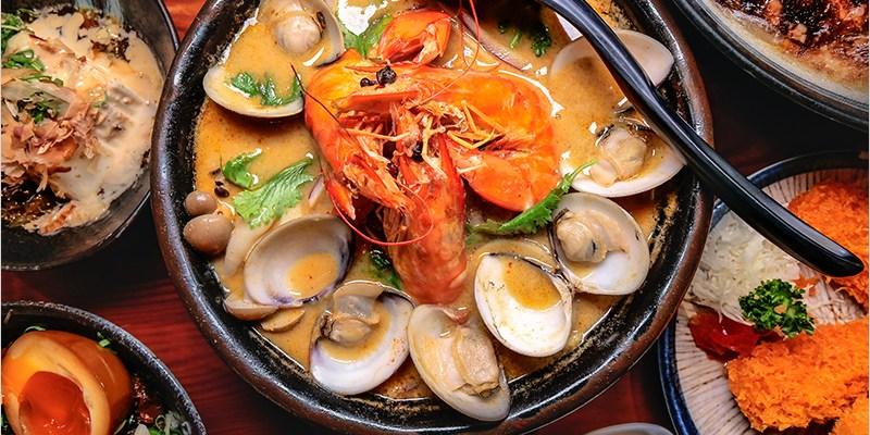 台中北區盡心亭拉麵   超推季節限定泰式冬蔭功豚骨拉麵,泰味湯頭好濃香,份量好夠吃,中國醫商圈高CP值人氣拉麵店。