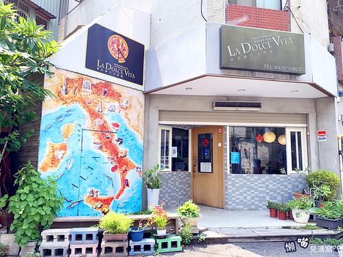 樂多趣義式餐酒館