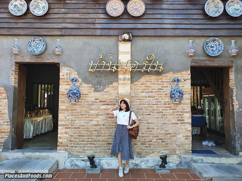 Baan Nakhon Nai Museum