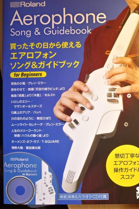 Aerophone AE-10 song & guide book