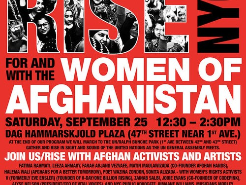 AfghanistanEvent