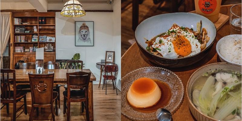 金香JIN PANG   台中北屯(捷運文心中清站)隱身巷弄裡的老宅特色料理餐廳,餐點好吃很下飯,布丁,泰式奶茶也不錯哦。