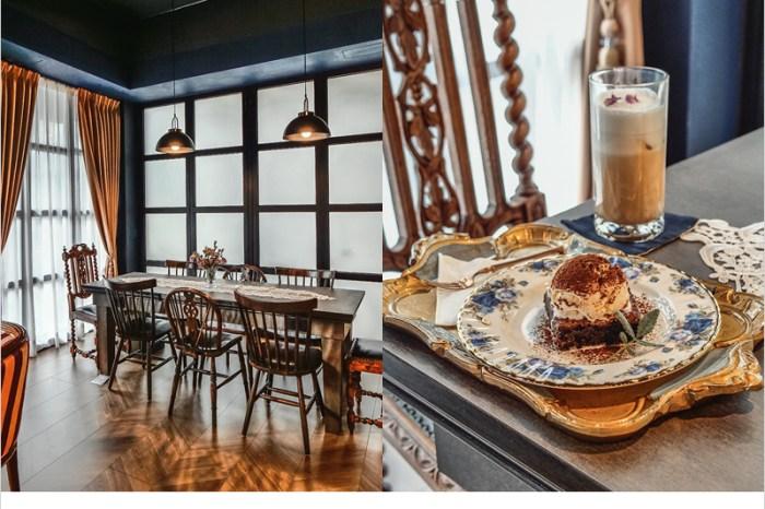 台中北區咖啡   Refine13 coffee,歐式懷舊裝潢的咖啡甜點店,手作甜點布朗尼、玫瑰拿鐵都不錯。