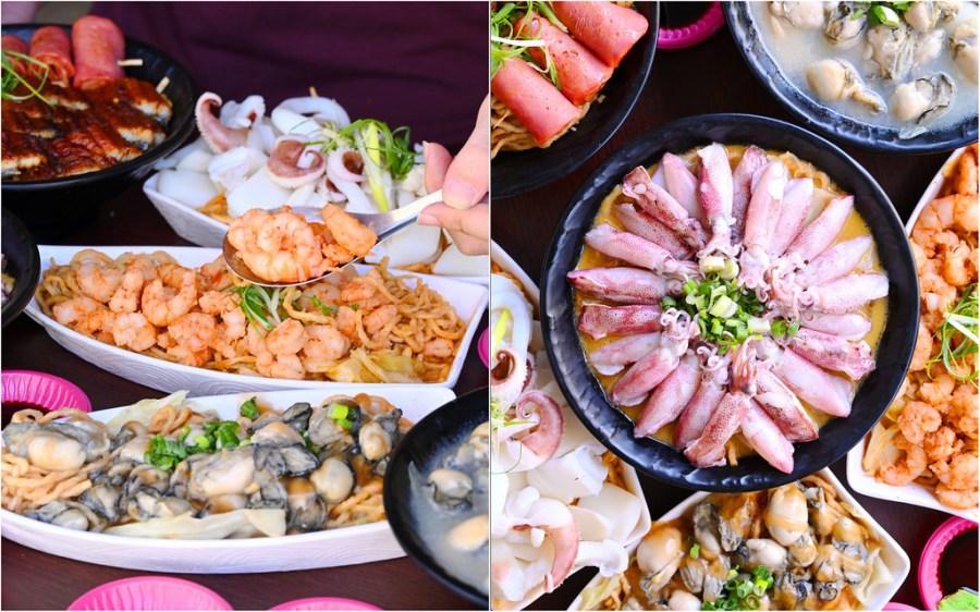 金三益健康茶飲_台南飲料:超浮誇爆料海鮮意麵在這!台南最猛鍋燒麵小卷、蚵仔加料蓋滿不手軟!