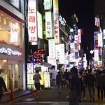 28 Corea del Sur, Seul noche  11