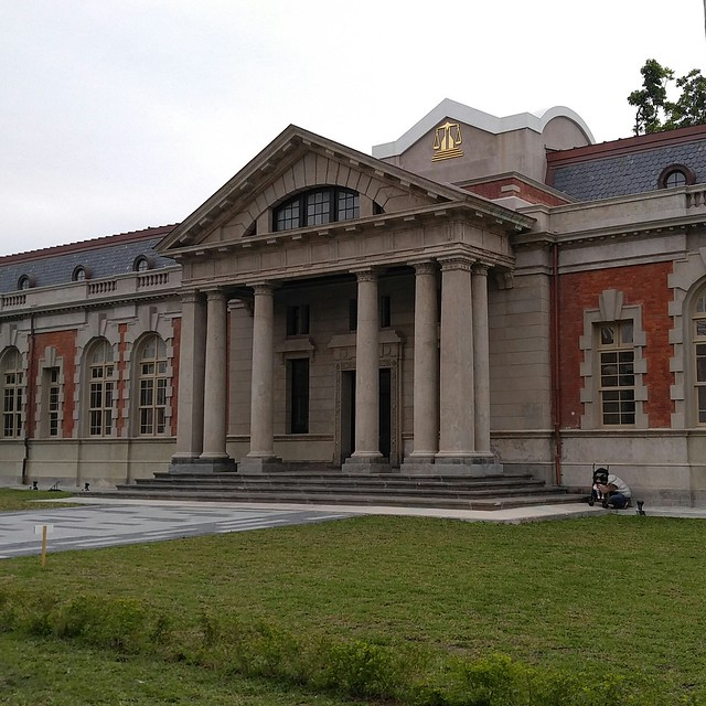 Tainan Old District Courthouse
