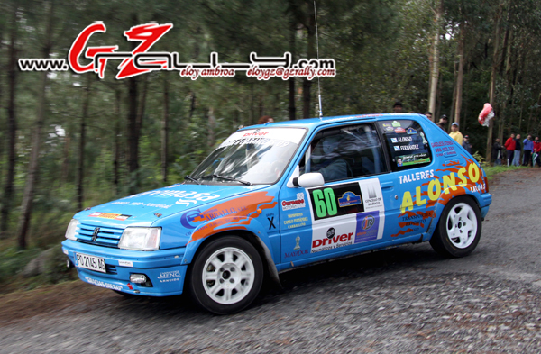 rally_do_botafumeiro_127_20150303_1569139727