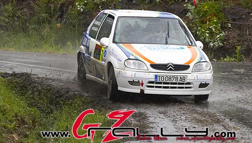 rally_do_albarino_119_20150302_1734908236