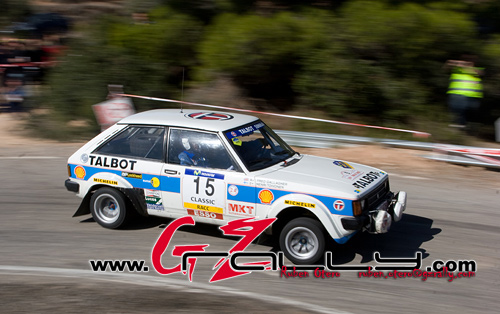 rally_de_cataluna_68_20150302_1255072491