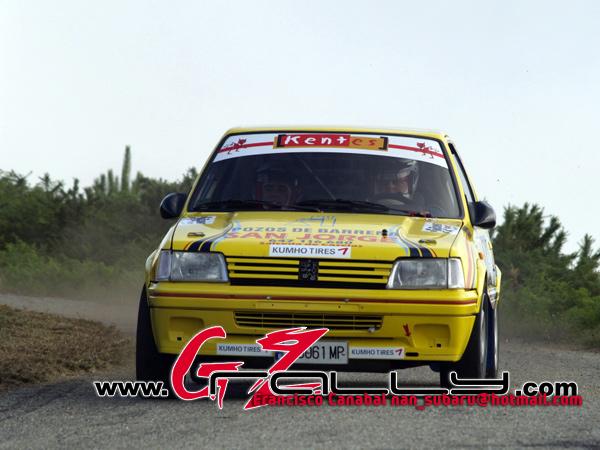 rally_sur_do_condado_395_20150303_1998669901