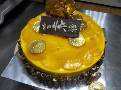 coin theme cake