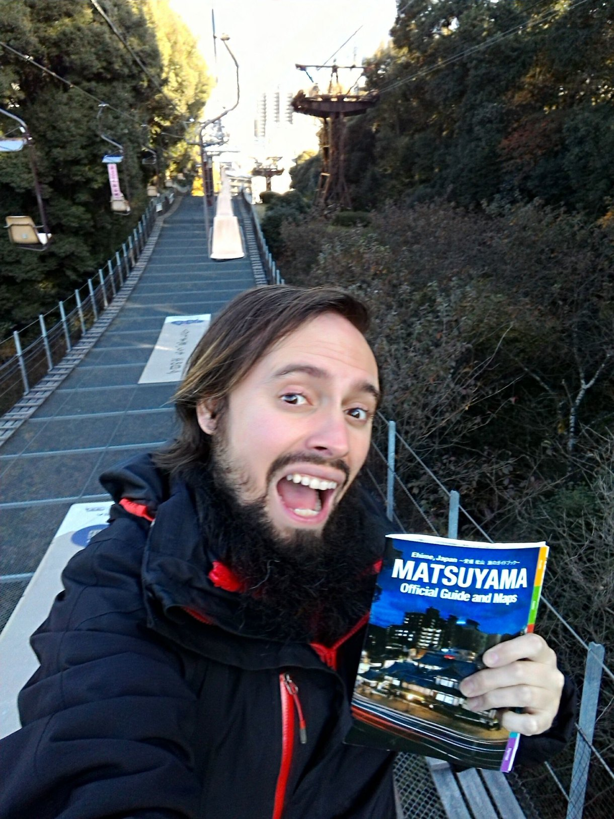 Japón en vídeos. Descubriendo el País del Sol Naciente. Vol. 1.