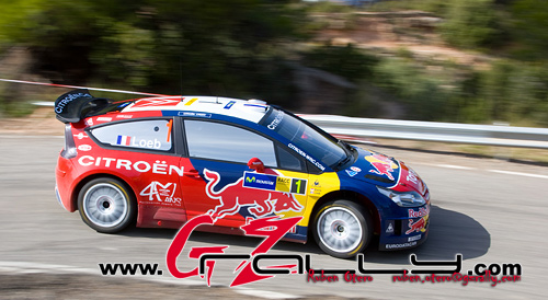 rally_de_cataluna_96_20150302_1148544152