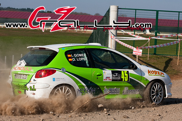 rally_comarca_da_ulloa_276_20150303_1369457258