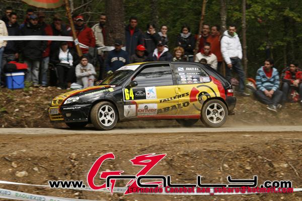rally_de_noia_2009_31_20150303_1798423634