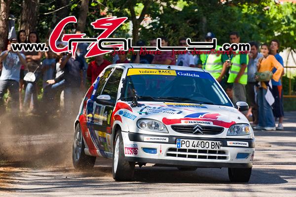 rally_sur_do_condado_219_20150303_1214837899