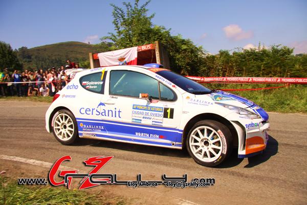 rally_principe_de_asturias_82_20150303_1563407933