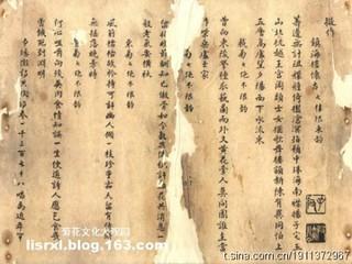 大会赛诗评阅人江霞公拟作七律诗