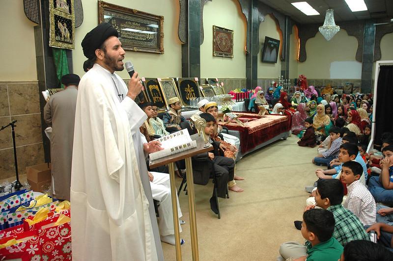 Ameen Program 2012