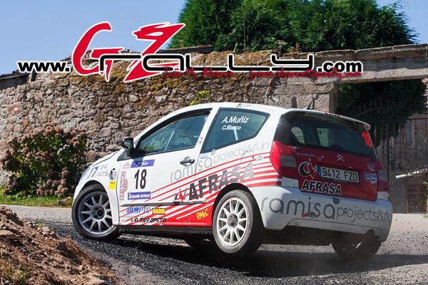 rally_de_ferrol_97_20150303_1738531843