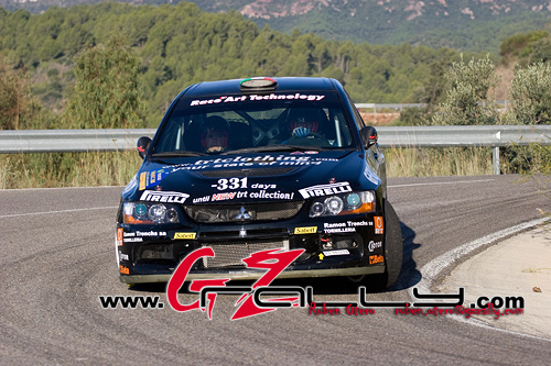 rally_de_cataluna_250_20150302_2017875630