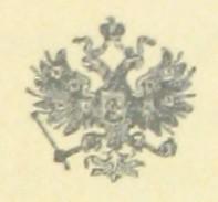 Image taken from page 9 of 'Географія Россійской имперіи ...