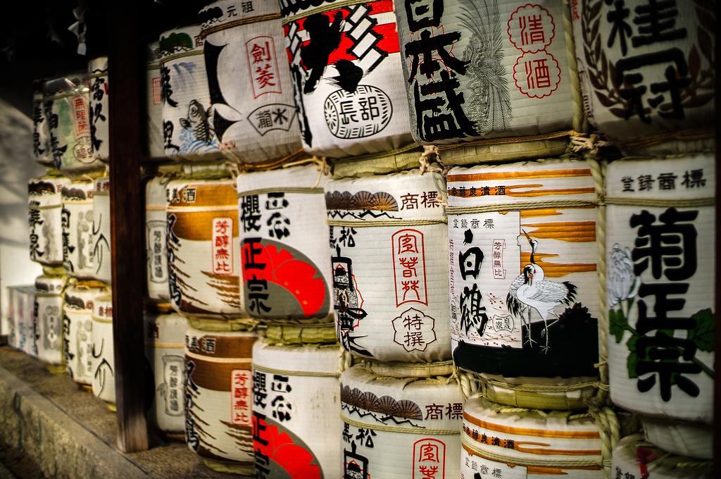 Sake (日本酒) Barrel Offerings in Japan Shrines