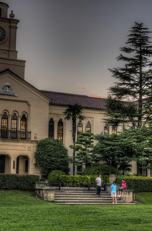 Twilight Campus