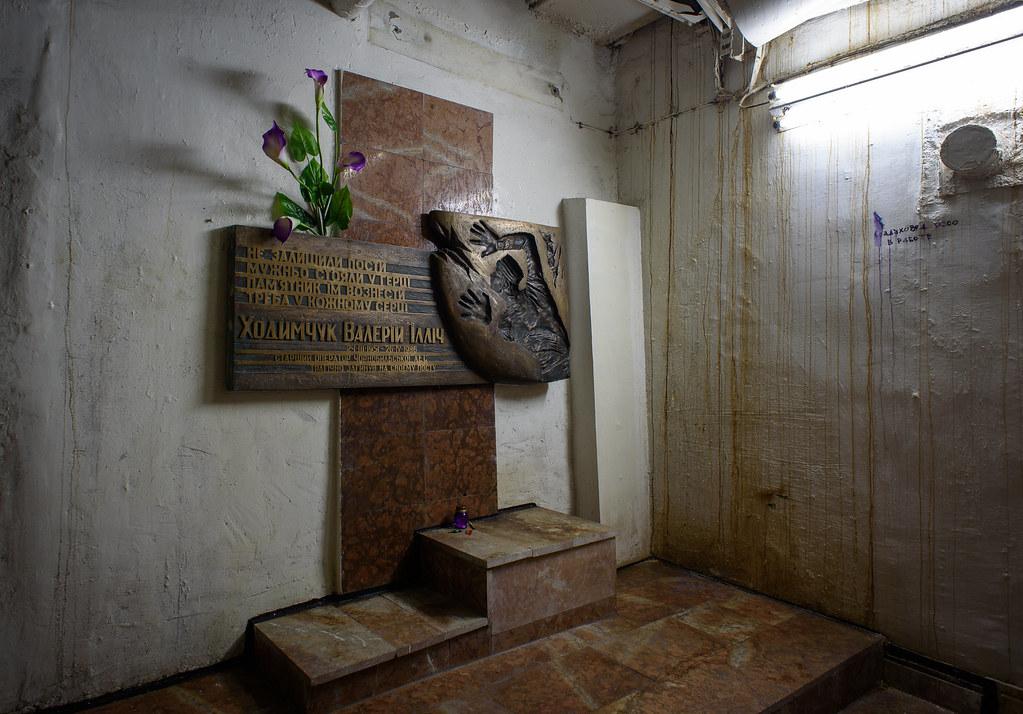 74 Valery Khodemchuk Chernobyl Reactor 4 The Night