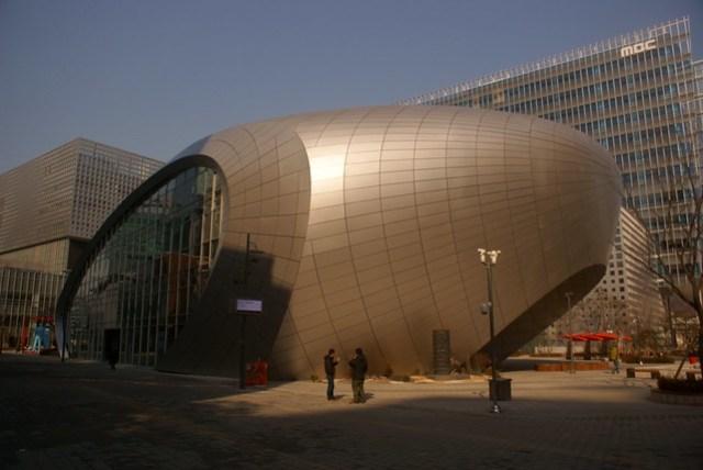 Digital Media City, Seoul, South Korea