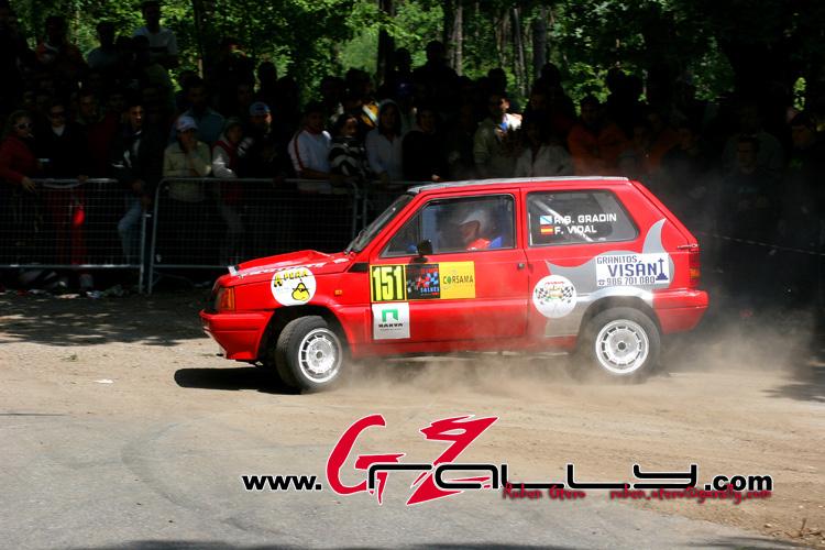 rally_do_albarino_326_20150302_1560261235